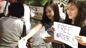 free-water-carousel-20150831_c1db75b5ae734687ba932c1140a67d43